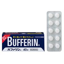 ANALGESIC TABLET BUFFERIN