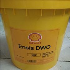 RUST PREVENTIVE ENSIS OIL
